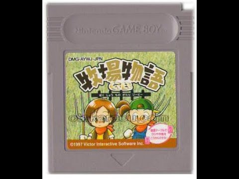 牧場物語GB - Harvest Moon GBForgot Password