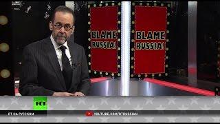 «Это Россия виновата» — медиакритик об отношении американских СМИ к проигрышу Клинтон