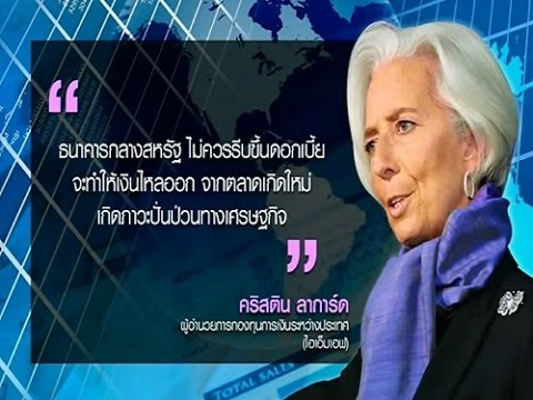กางแผนที่วิเคราะห์เศรษฐกิจโลก