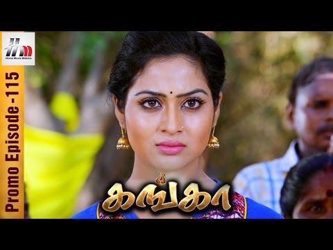 Ganga Promo 17-05-17 To 20-05-17 Sun Tv Serial Promo Online