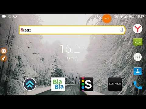 Как скопировать контакты с телефона на sim карту