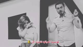 همسه ماجد ترد علئ زوجها الفنان عمر خالد كلمات حزينه 2018