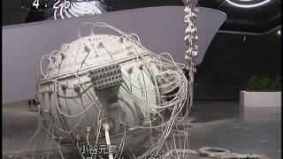 クンストハウス・グラーツ 日本の知覚.