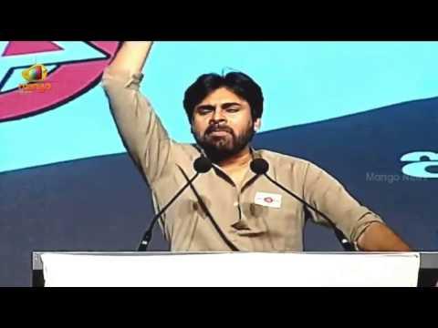 Pawan Kalyan Singing Telangana Gaddar Songs - PSPK Powerful Speech - Jana Sena Party Launch