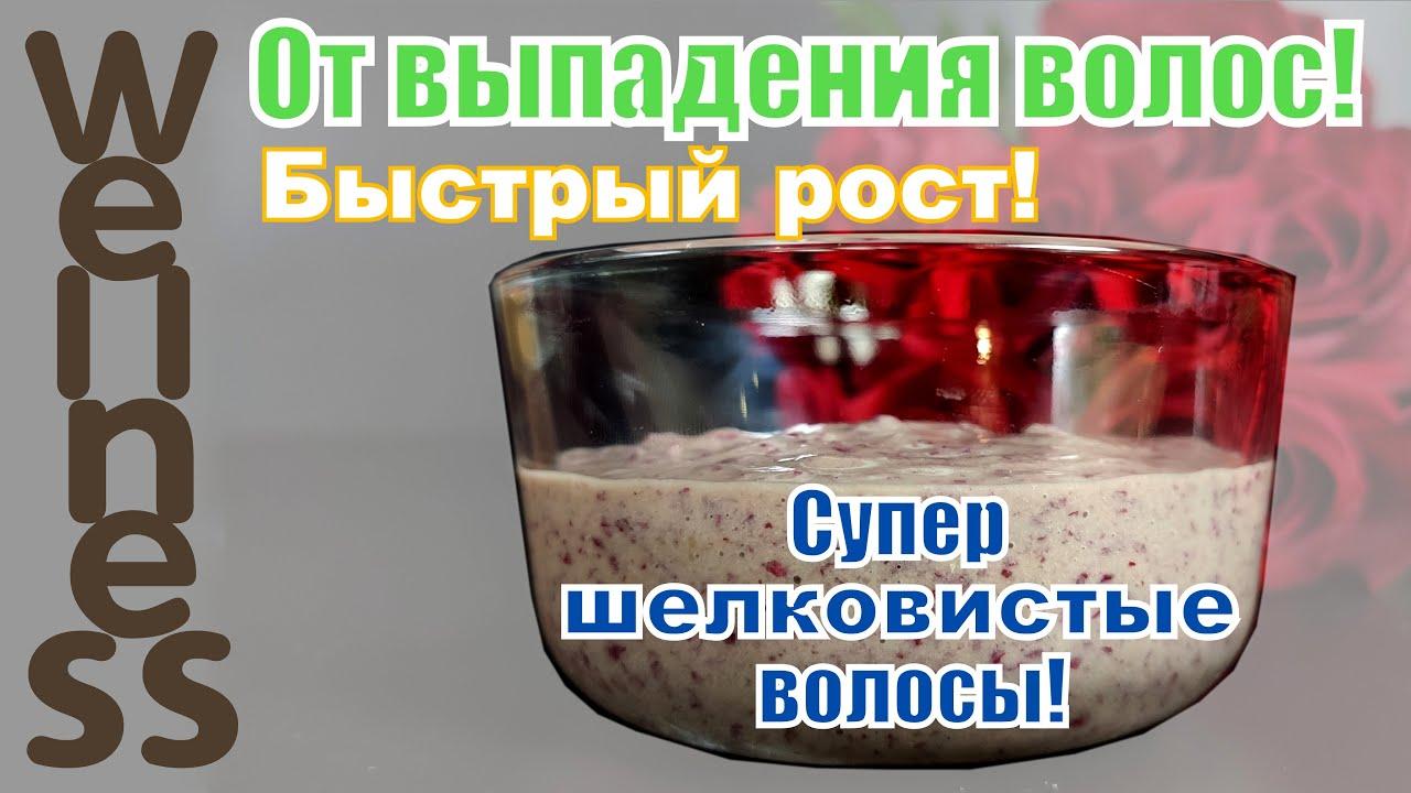 Яичная маска для волос в домашних условиях для роста с розой
