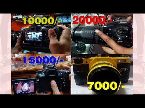 DSLR Camera Market, full explore DSLR, Camera Lenses, Shooting equipments, Kucha Choudhary Market