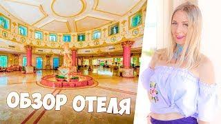 Отель Titanic Palace 5 Хургада Египет Отдых в Египте 2018