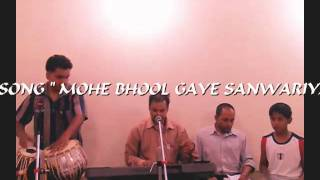 Mohe bhool gaye sanwariya by Students of Jagganath Pores SaReGaMma Music Institute,Vimannagar.mp4