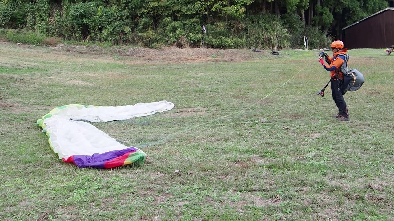【パラグライダーハウツー】一旦ハーネスを脱いて翼を広げる リバースでラインチェック【初心者向け】