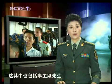 中国武警 与贼同行