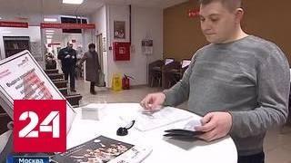 видео Как получить международные водительские права? - Получение мву в Москве (делюсь опытом)