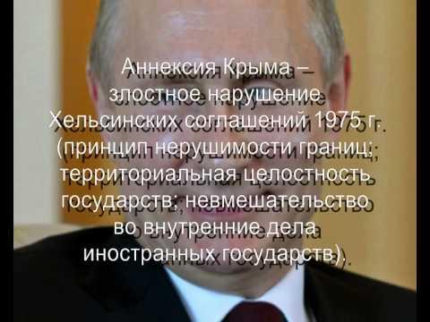 Силовое освобождение Донбасса повлечет тяжелые последствия для украинской государственности, - Путин - Цензор.НЕТ 6215