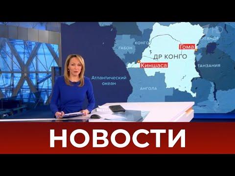 Выпуск новостей в 15:00 от 22.02.2021