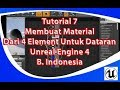 Tutorial 7 membuat material dengan 4 Element Texture Rumput Unreal Engine 4  Indonesia