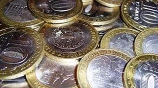 Как и где продать монеты в интернете