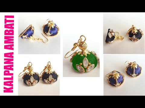 2 easy DIY Ideas || handmade jewellery || Simple and Beautiful silk thread earring