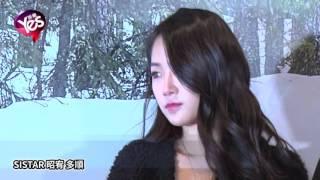 電影《男與女》VIP試映會 安昭熙久違亮相氣質出眾