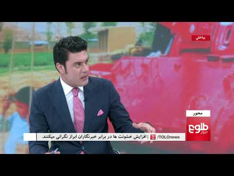 MEHWAR: Kabul Photo Biennale 2017 Discussed