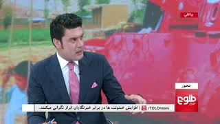 MEHWAR: Kabul Photo Biennale 2017 Discussed