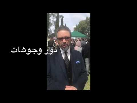Wahed Wahid Wafa R.I.P. 10-14-1952 to March 14th 2018