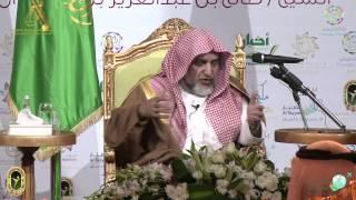 قصة نجاح معالي الوزير صالح آل الشيخ | لقاء الخميس