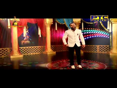 PTC Punjabi Film Awards 2018 A Curtain Raiser