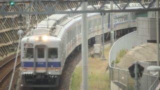 【鉄道の日 Part.1】南海本線 和歌山大学前駅 発着集