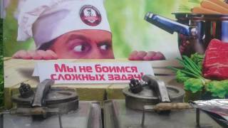 Смотреть видео организация выездного питания