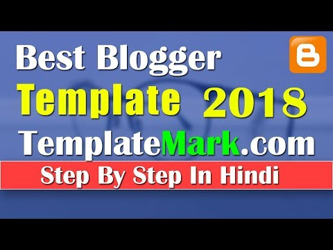 Best Blogger Template 2018 Download Free [kamalgrd]