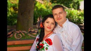Наше весілля Знайомлю з дружиною Наша Свадьба Знакомлю с женой Моя семья