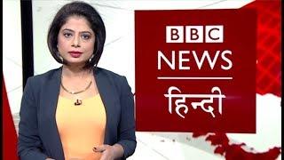 BBC Duniya