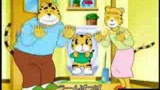 Japanese Toilet Training For Kids English Subtitled VideoDart com