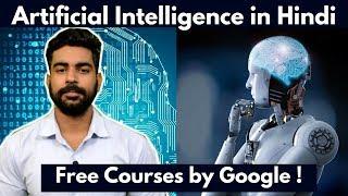 Künstliche Intelligenz in Hindi | Gratis Natürlich durch Google | Machine Learning | Karriere, Umfang