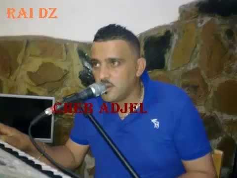 TÉLÉCHARGER 7ASDOUNA MP3 GRATUITEMENT