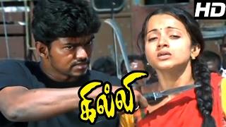 Ghilli | Ghilli Movie Scenes | Vijay threatens Prakashraj | Vijay Best Mass Scene | Vijay the Mass