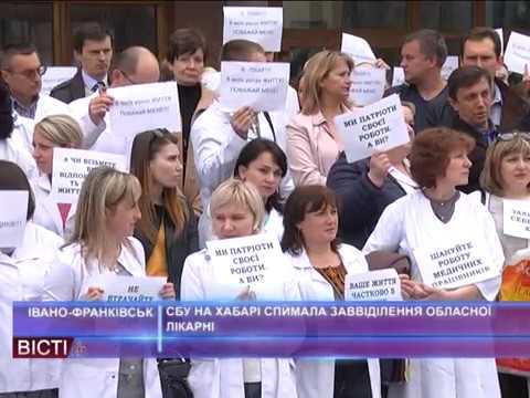 СБУ спіймала на хабарі заввідділенням обласної лікарні