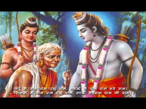 Jay Jay Ram Krishna Hari   Pt  Bhimsen Joshi