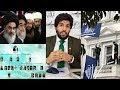 ویژه برنامه اختلاف آخوند صادق شیرازی  و فرقه خطرناک شیرازیه با حکومت چیست؟ رودست 147