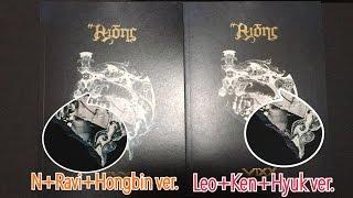 [Unboxing] Vixx - Hades (Comparison Of Two Versions)