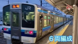 『電車』長い電車は、カッコいい‼️213系 6両編成