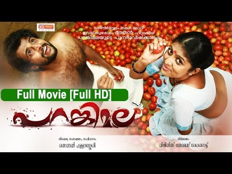 Parankimala Full Length Malayalam Movie |Full HD