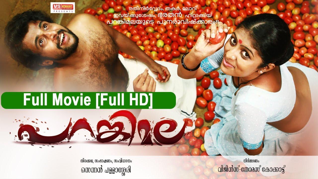Parankimala Full Length Malayalam Movie Full Hd - Youtube