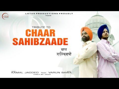 chaar-sahibzaade-(full-song)- -kamal-jagdeo- -lotus-productions- -latest-punjabi-songs-2016