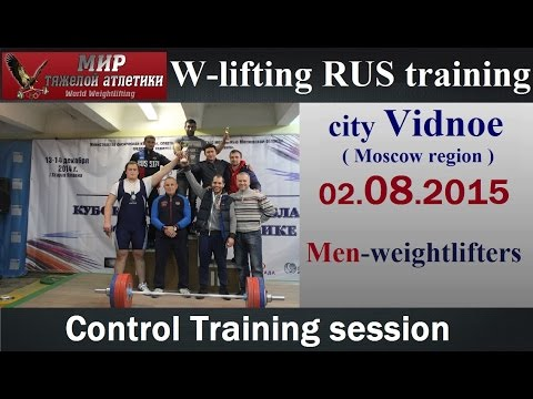 Control Training session-02.08.2015. City Vidnoe Moscow region.