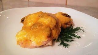 Куриные отбивные с сыром и грибами - простой рецепт