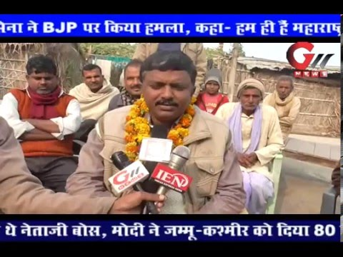 Gnn News Agency : EXCLUSIVE CHUNAVI CHARCHA UTTAR PRADESH