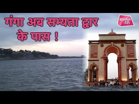Bihar सरकार की Ganga को Patna के घाटों के पास लाने की तैयारी  Bihar Tak