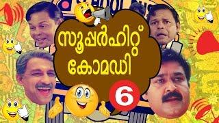 Malayalam Best Comedy Compilations   Malayalam comedy Videos   Vol 6