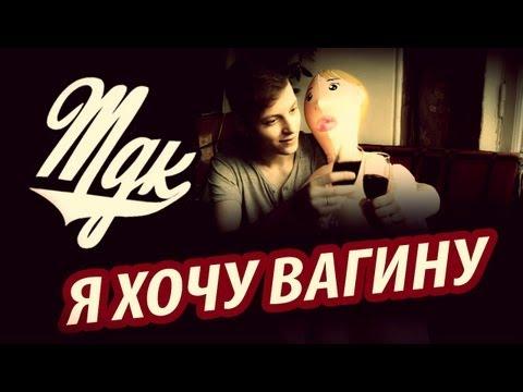 Слушать онлайн Ник черников - Ты лежала в магазине