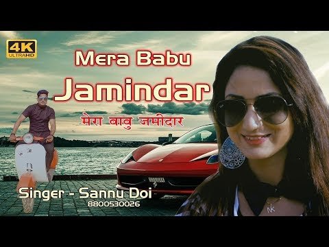 Mera Bapu Zimidar#New Haryanvi Song 2018#Sannu Doi#Mis Ada#2018 New Superhit song